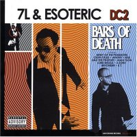 [DC2 - Bars of Death]
