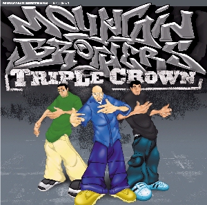 [Triple Crown]