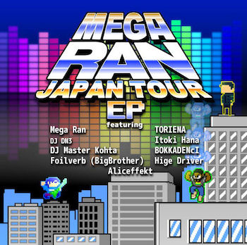 [Mega Ran Japan Tour EP]