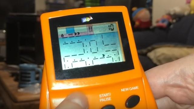 Pac-Man LCD