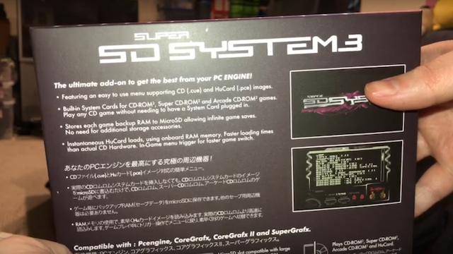 Super SD System 3