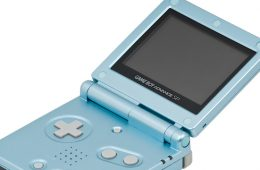 GBA AGS-101