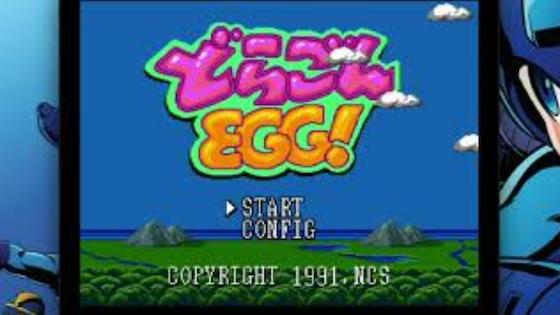 Dragon Egg