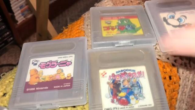 Japanese GameBoy games