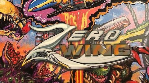 Zero Wing